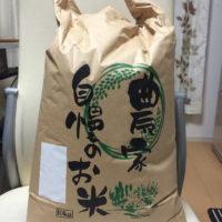 香取市の新規就農者の作ったお米