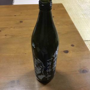4合瓶 ラオウ